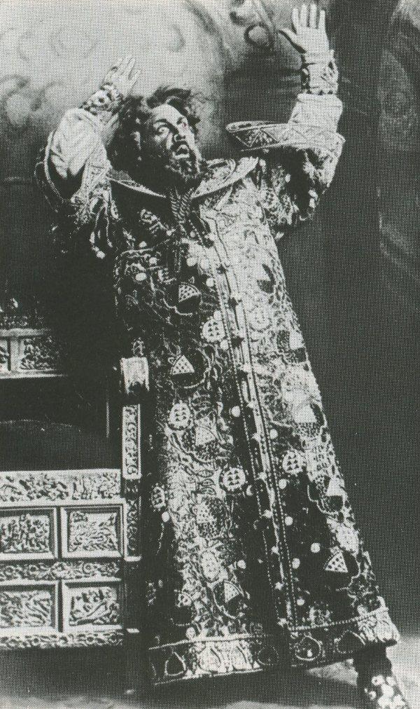 �. �. ������� � ���� ������ ��������. ������� ����� (1912)